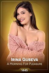 Irina Gubeva / A Morning For Pleasure