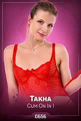 Takha / Cum On In !